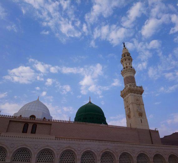 Mecka och Medina